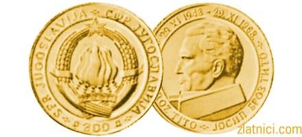 Zlatnik 200 dinara Jajce, SFRJ, Godišnjica AVNOJ-a