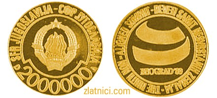 Zlatnik 2000000 dinara Samit nesvrstanih, SFRJ