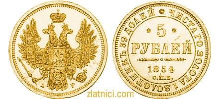 Zlatnik 5 rublei Dvoglavi orao, Carska Rusija