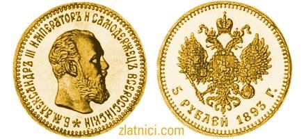 Zlatnik 5 rublei Aleksandar III, ruski car