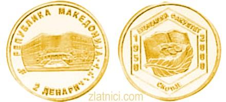 Zlatnik 2 denari Ekonomski fakultet Skopje, Makedonija