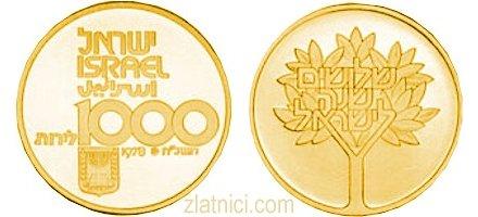 Zlatnik 1000 lirot Independence, Izrael