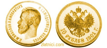 Zlatnik 10 rublei Nikolaj II, Carska Rusija