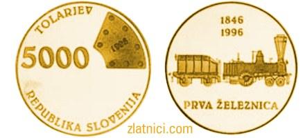 Zlatnik 5000 tolarjev Željeznica, Slovenija