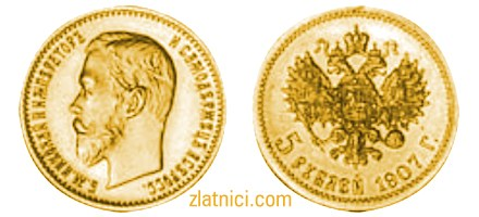 Zlatnik 5 rublei Nikolaj II, Carska Rusija
