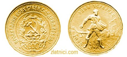 Numizmatika, Zlatnik Červonec iz SSSR-a, zlatna kovanica