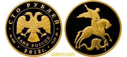 Numizmatika, investicijski zlatnik 100 rublei Juraj Pobjednik, Banka Rusije, zlatna kovanica