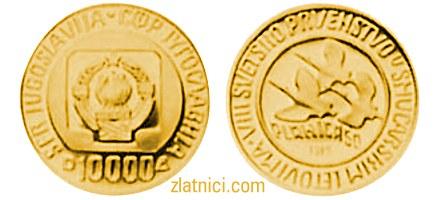 Zlatnik 10000 dinara Planica, SFRJ