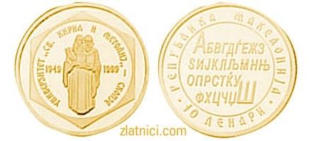 Zlatnik 10 denari Univerzitet Sveti Kiril i Metodij, Makedonija
