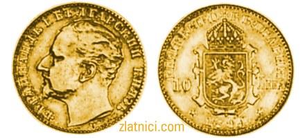 Zlatnik 10 leva Ferdinand knez Bugarski