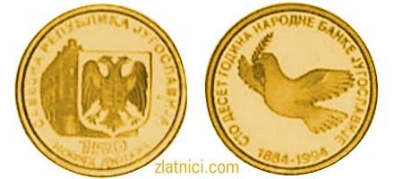 Zlatnik 150 novih dinara Narodna banka, SR Jugoslavija