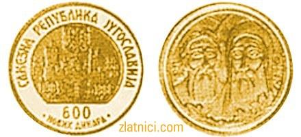 Zlatnik 600 novih dinara Hilandar, manastir, SR Jugoslavija