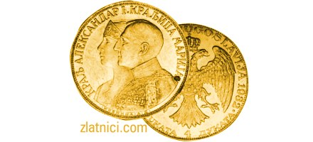Četverostruki dukat kralj Aleksandar i kraljica Marija