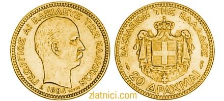 Numizmatika, zlatnik 20 drahmai Georgios, Grčka