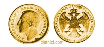 Jednostruki dukat kralj Aleksandar, Kraljevina Jugoslavija