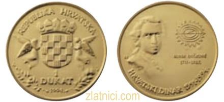 Zlatni dukat Hrvatski dinar Ruđer Bošković, Hrvatska