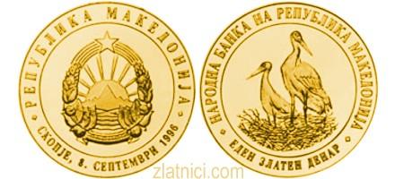 1 zlatni denar, Makedonija, zlatna kovanica