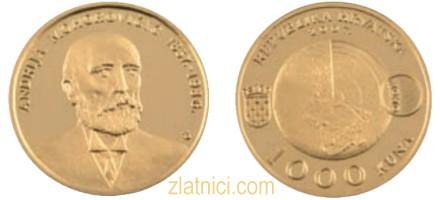 Zlatnik 1000 kuna Andrija Mohorovičić, Hrvatska, zlatna kovanica